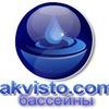 АКВИСТО. Химия для бассейна