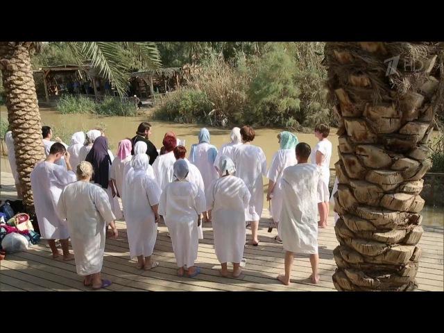 Путь Христа Документальный фильм смотреть онлайн без регистрации
