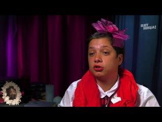 Пацанки: Мастерство базара Маргарет Тэтчер из сериала Пацанки смотреть бесплат ...
