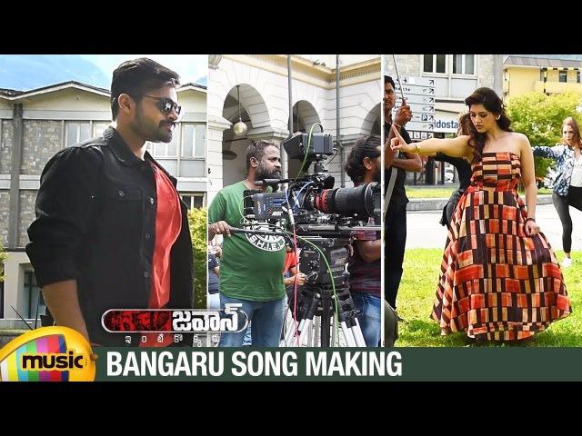 Jawaan Telugu Movie Bangaru Song Making Sai Dharam Tej Mehreen Thaman S BVS Ravi