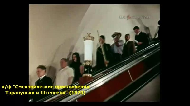 Эпизод из х ф Смеханические приключения Тарапуньки и Штепселя 1970