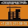 ООО «Спецподрядстрой» - аренда башенных кранов