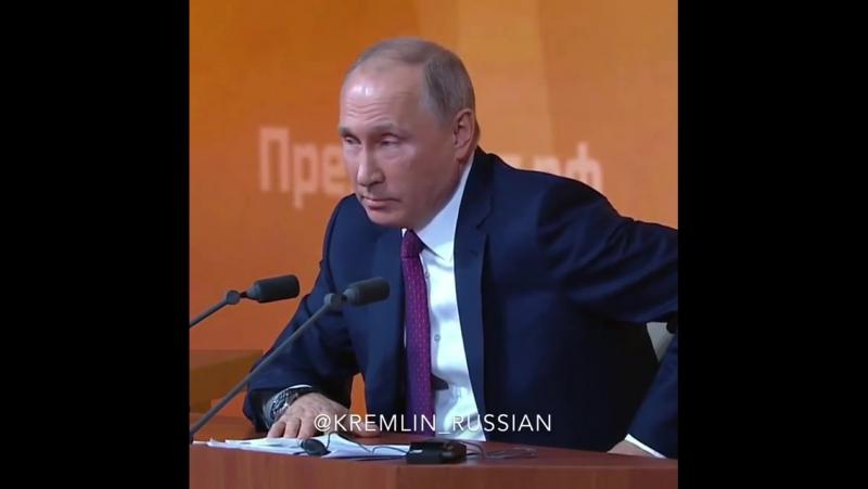 Президентский анекдот от Владимира Путина Про кортик и часы