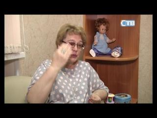 «Телефон доверия»: «Актуальное интервью»  с  директором ЦСП «Семья» Е.Ларичевой