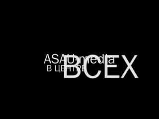 Промо ролик ASAU-Media Алтайского ГАУ