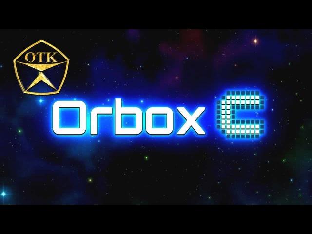 Orbox C™ ► Заценим...