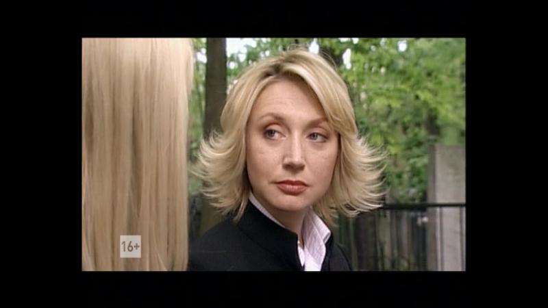 Фильм Родственный обмен смотрите на Пятом канале