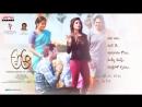 A Aa 2016 Telugu Movie Full Songs Jukebox Nithiin, Samantha , Trivikram, Mickey