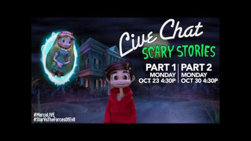 Star Vs The Forces Of Evil MarcoLive On The Haunted Mantion Promo