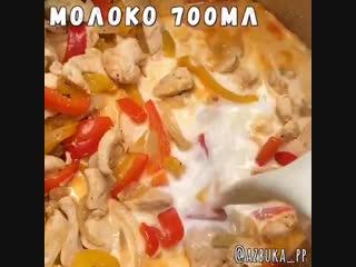 zerofat - паста с куриным филе