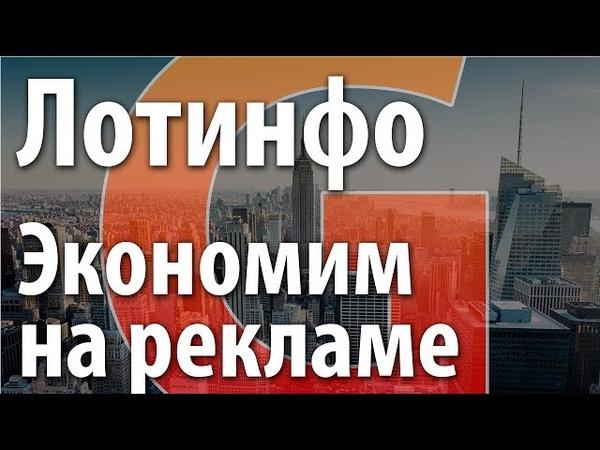 Экономим до 20 000 рублей с автоматической выгрузкой объявлений недвижимости Авторазмещение объ