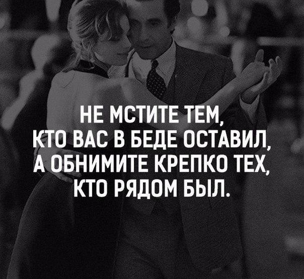 Фото №456269880 со страницы Арслана Мехманова