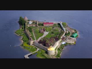 Крепость Орешек. Бастионы России.  Моя Планета