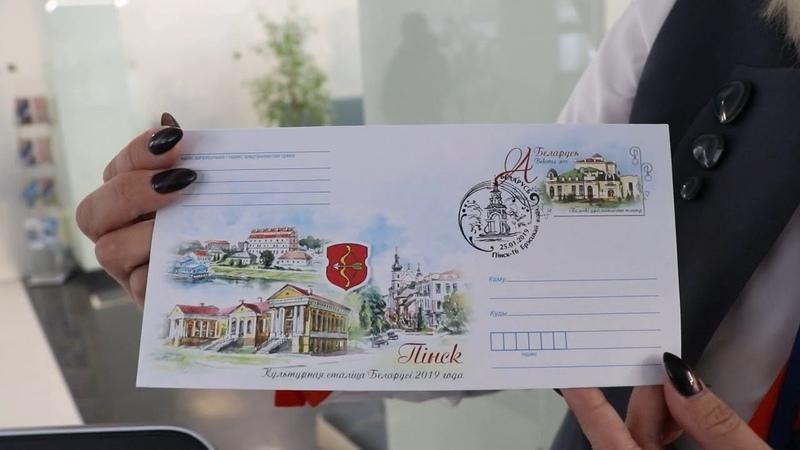 его ягодами, открытка в белоруссию сколько марок отдельных странах принято