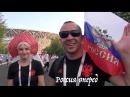 Эмоции в фан-зоне Волгоград на матче Россия-Испания