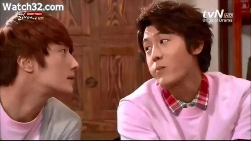 Flower boy ramyun shop cha chi Soo and Eun Bi one thing
