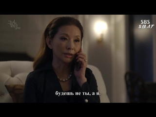 [fsg s.w.a.t] о ней \ about her [39-40/40]