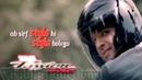 Barun Sobti Hero Honda Passion Pro 2010 TVC