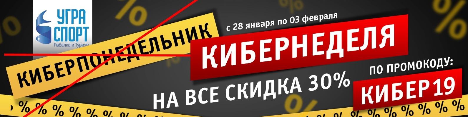 af6aa41df4a8 Рыбалка с Угра Спорт Fishing with Ugra Sport   ВКонтакте