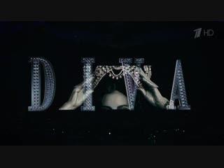 DIVA - Концерт Ани Лорак