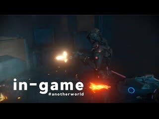 Another world - ingame video - игра снаружи и внутри