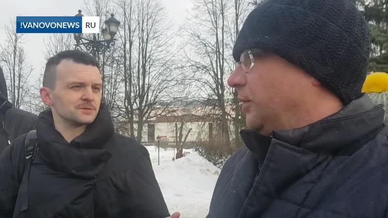 Ивановский мэр о кронировании деревьев.