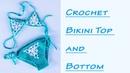 Crochet Bikini Top and Bottom Baby bikini Wika crochet