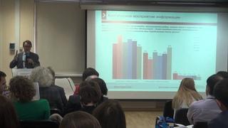 Уровень медиаграмотности населения РФ: текущее состояние и перспективы изменений
