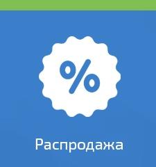 sansmail.ru/skidki