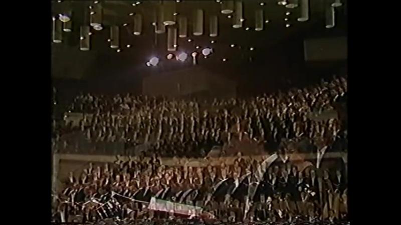 Arnold Schoenberg Gurre Lieder Abbado 1988
