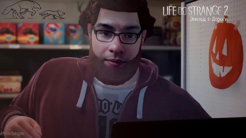 Life Is Strange 2 Episode 1 - Roads - Броди, хороший ЧУВАААК! 3