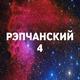 Эльвар Агаев - Вспоминай меня (cover)