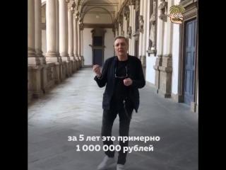 О пенсиях. А. Невзоров