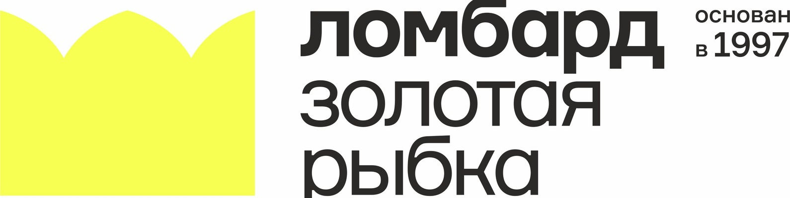 Ломбард Золотая рыбка   ВКонтакте ebb84d41ad1