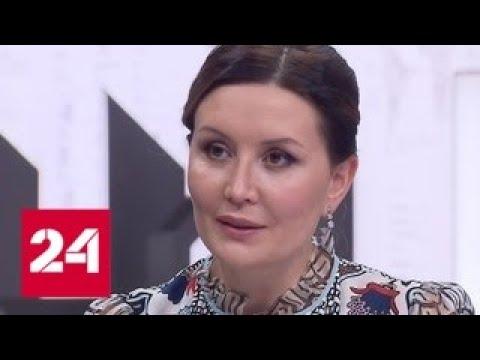 Жесткая конкуренция Светлана Чупшева об инвестиционной привлекательности регионов - Россия 24