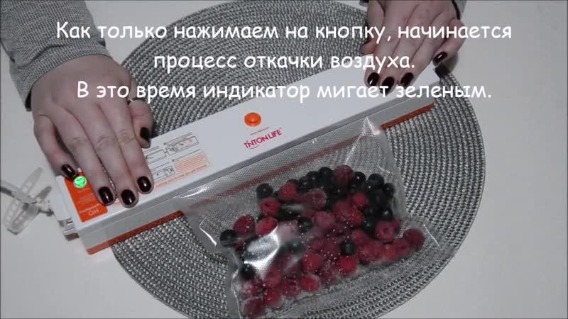 Пищевой вакуумный упаковщик Купить можно тут > ali.pub/3vz2uq