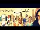 Khorasan Watanam! New Tajik song