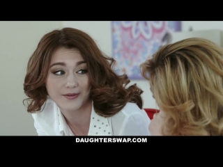 DAUGHTERSWAP - TWO HOT MOMS TEACH THEIR STEPDAUGHTERS LESBO SEXPorno HD Порно