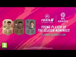 Голосование за лучшего молодого игрока в английской футбольной лиге!