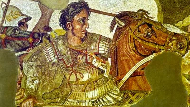 Затерянный мир Александра Великого 2012