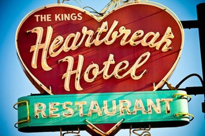«Отель разбитых сердец» для тех, кто хочет развестись