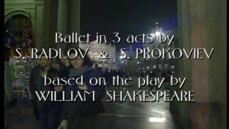 S. Prokofiev Romeo and Juliet (K. MacMillan-Alessandra Ferri, Angel Corella) 2003