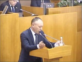 Выступление Александра Морозова еа сессии ЗСО  г.