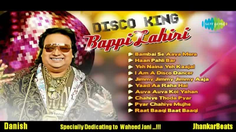 Песня Bambai Mein Pyar Hua из фильма Garajna hindi 1991