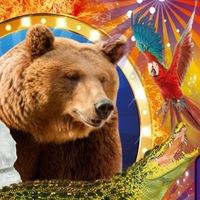 """ЦИРК """"ЭКСТРИМ АРЕНА"""" г. УХТА с 6.06 по 16.06.19"""