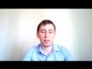 Отзыв Виктора Бухонина. Как заработать деньги в интернет? Бизнес онлайн. Обучение с Игорем Крестининым. Коучинг.