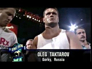 Олег тактаров все бои в ufc highlights
