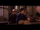 ⚜️Гарри Поттер и философский камень. Вырезанная сцена