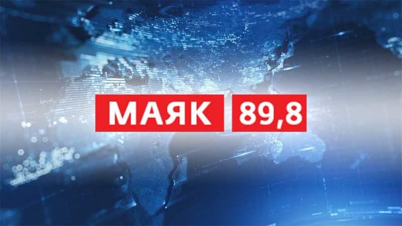 Вести Тамбов 7 февраля 2019г 19:50