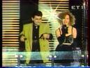 Fotis Fotiades Georgia Strantzou Koita Me Sta Matia GRE Ellinikόs Telikόs 1991
